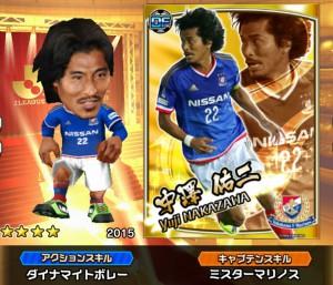 osu_nakazawa