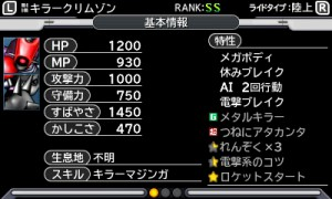 dqmj3_kurimuzon